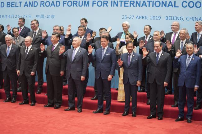"Il Presidente Conte al ""Belt And Road Forum"""